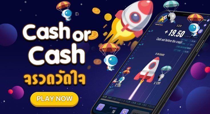 เกมจรวดออนไลน์ เกมทำเงินมาแรง ปี 2021