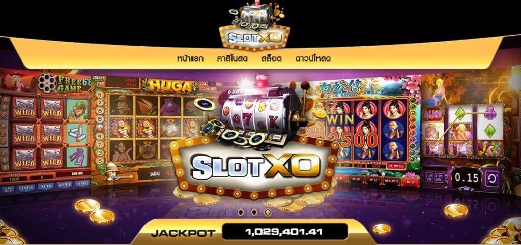 สมัคร slotxo ทางเข้าจีคลับ เล่นสล็อตออนไลน์ ลุ้นชิงเงินรางวัลสูงสุด
